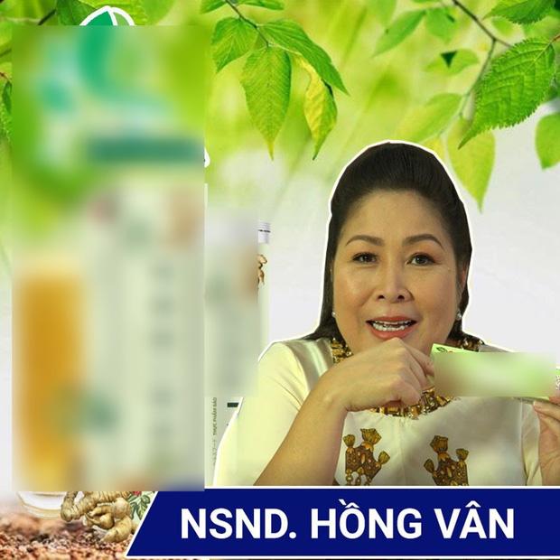 NSND Hồng Vân cúi đầu nhận lỗi, thừa nhận làm việc thiếu thận trọng sau lùm xùm PR sản phẩm không rõ chất lượng - Ảnh 3.