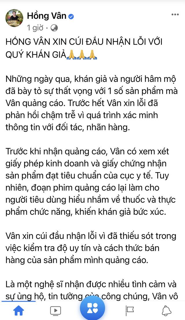 Cùng PR sản phẩm kém chất lượng, NSND Hồng Vân đã cúi đầu nhận lỗi, tại sao NS hài Vân Dung vẫn im lặng?  - Ảnh 1.