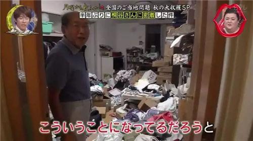 Cuộc đời kì thú của ông lão 70 tuổi người Nhật Bản, đầu tư cổ phiếu vào 900 công ty, 12 năm liền không phải chi bất cứ đồng tiền nào vẫn có thể ăn ngon mặc đẹp - Ảnh 7.