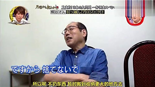 Cuộc đời kì thú của ông lão 70 tuổi người Nhật Bản, đầu tư cổ phiếu vào 900 công ty, 12 năm liền không phải chi bất cứ đồng tiền nào vẫn có thể ăn ngon mặc đẹp - Ảnh 2.