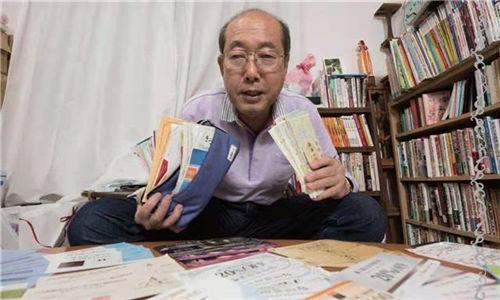 Cuộc đời kì thú của ông lão 70 tuổi người Nhật Bản, đầu tư cổ phiếu vào 900 công ty, 12 năm liền không phải chi bất cứ đồng tiền nào vẫn có thể ăn ngon mặc đẹp - Ảnh 3.