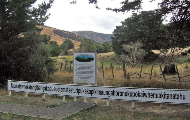 Những địa danh có tên dài lê thê khiến ai đọc cũng xoắn lưỡi, nhất là địa điểm cực kỳ quen thuộc với người Việt Nam - Ảnh 1.