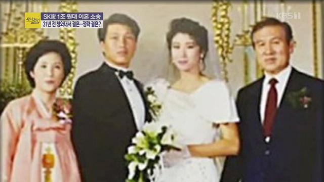Vụ li hôn thế kỷ giữa cặp đôi quyền lực nhất Hàn Quốc: Khởi động bằng 1,3 nghìn tỷ won, suốt 4 năm chưa có hồi kết  - Ảnh 3.
