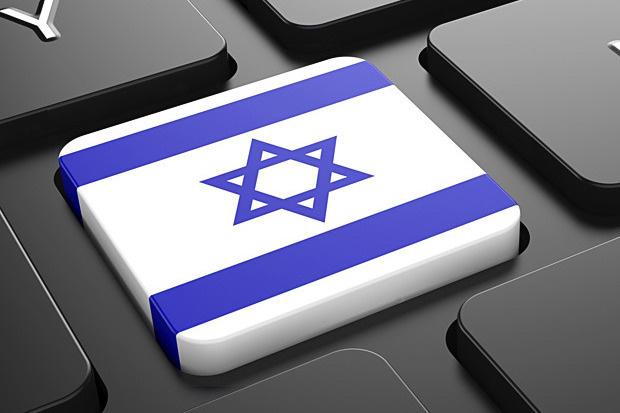 Bê bối phơi bày mặt tối của quốc gia khởi nghiệp Israel: Thế giới đang bị theo dõi?  - Ảnh 1.