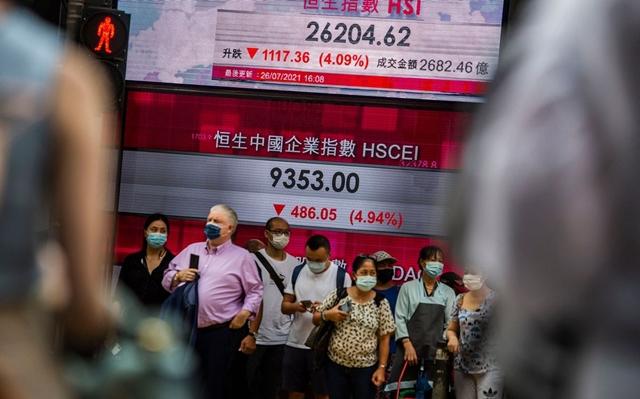 Tuần giao dịch điên rồ khiến nhà đầu tư thế giới mất 1.000 tỷ USD vì Trung Quốc - Ảnh 3.