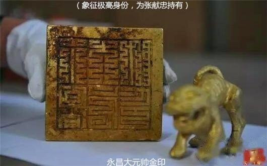 Bài đồng dao 400 tuổi dẫn đường đến kho báu đại gia thời nhà Minh, đoàn khảo cổ kinh ngạc: Vàng bạc chất đống dưới đáy sông! - Ảnh 3.
