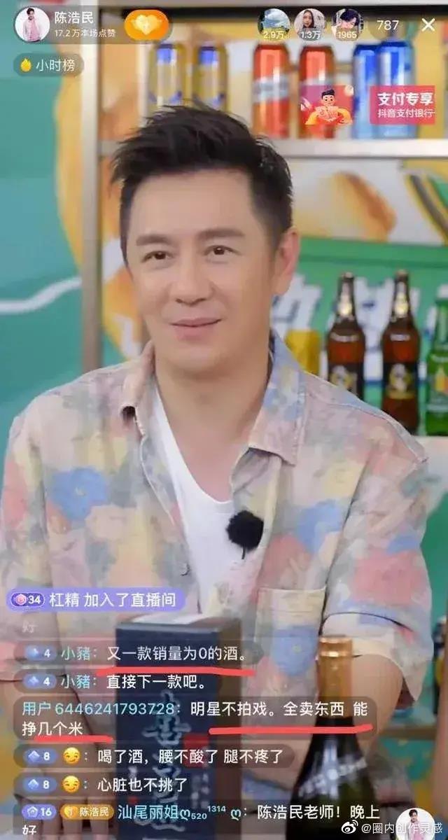 Sự nghiệp hết thời, Đoàn Dự Trần Hạo Dân chuyển sang bán hàng online, muối mặt vì kỷ lục livestream không ai muốn  - Ảnh 1.