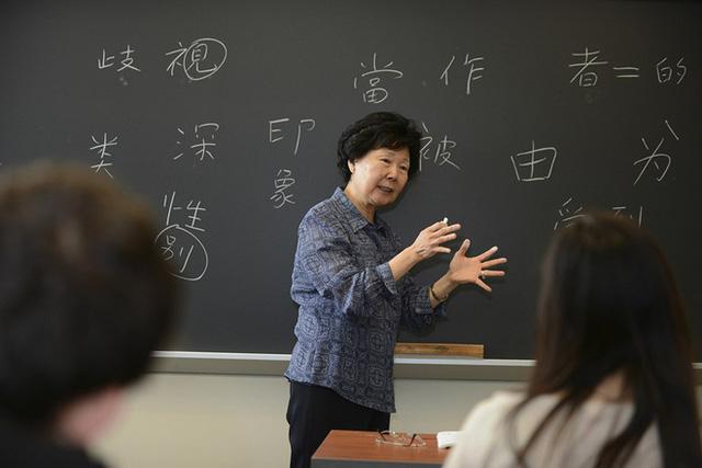Góc khuất ẩn sau danh tiếng nền giáo dục tốt nhất thế giới của Nhật Bản: Tiến sĩ cũng đói việc, nghèo thu nhập  - Ảnh 3.