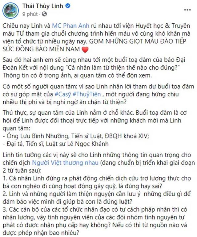 Thủy Tiên, MC Phan Anh tham gia bàn luận về vấn đề Cá nhân làm từ thiện thế nào cho đúng? - Ảnh 1.
