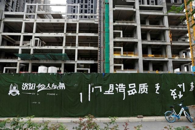 Evergrande và dấu chấm hết cho mô hình xây, xây, xây của Trung Quốc (PI) - Ảnh 3.