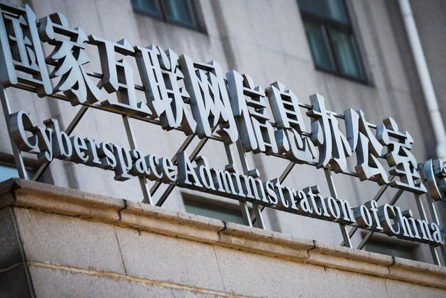 Founder hãng luật Baker McKenzie Vietnam: Đằng sau câu chuyện Trung Quốc xin gia nhập CPTPP và thách thức của Việt Nam trước 'gorilla nặng nghìn pound'  - Ảnh 3.