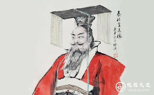 Triệu Cơ và những lần ngoại tình xáo động triều đình Tần Thủy Hoàng  - Ảnh 5.