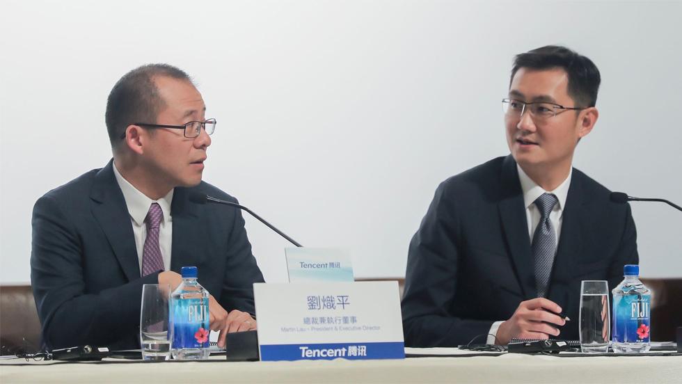 """Tencent – Từ """"vua đạo nhái"""" bị cả thế giới coi thường đến kẻ dẫn đầu ngồi cùng mâm Facebook, Google, Apple - Ảnh 3."""