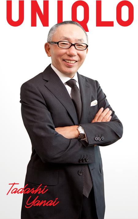 Chẳng ai khen đồ Uniqlo đẹp, hợp mốt, nhờ đâu nhà bán lẻ thời trang Nhật vẫn leo lên top đầu thế giới, đe dọa ngôi vương của H&M, Zara? - Ảnh 3.