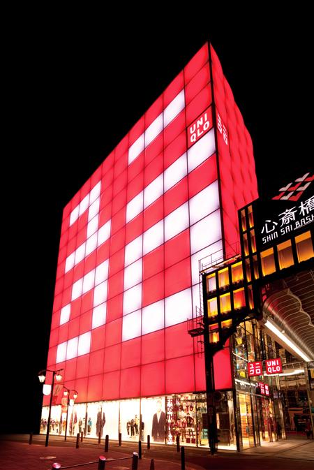 Chẳng ai khen đồ Uniqlo đẹp, hợp mốt, nhờ đâu nhà bán lẻ thời trang Nhật vẫn leo lên top đầu thế giới, đe dọa ngôi vương của H&M, Zara? - Ảnh 8.