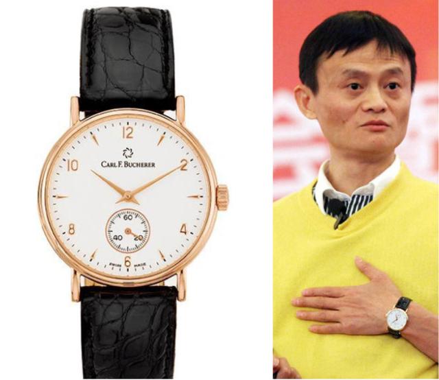 Tỷ phú Jack Ma và chiếc đồng hồ của thương hiệu Carl F.Bucherer.