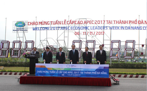 Phó thủ tướng Nhật: Thảo luận TPP không Mỹ vào tháng 5 tại Hà Nội - Ảnh 1.