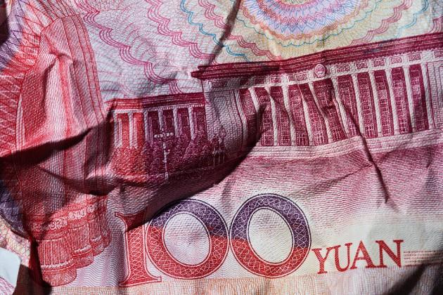 Thời của thương mại điện tử: Ở Trung Quốc, người ta còn bán cả nợ xấu online - Ảnh 2.