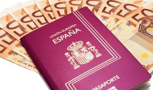 Vì sao giới nhà giàu châu Á lại chuộng đầu tư thị thực châu Âu đến vậy? - Ảnh 2.