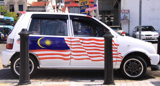 Chặng đường 33 năm lăn bánh đến đích thương hiệu xe hơi 100% nội địa của ngành ô tô Malaysia - Ảnh 5.