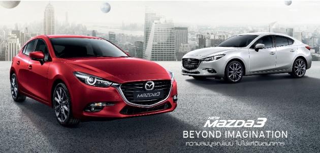 Trong thời gian gần đây, những mẫu xe nâng cấp liên tục ra mắt thị trường Thái Lan nói riêng và Đông Nam Á nói chung. Sau Honda City và Toyota Vios nâng cấp, đến lượt mẫu sedan cỡ nhỏ Mazda3 2017 chính thức trình làng tại thị trường Thái Lan.