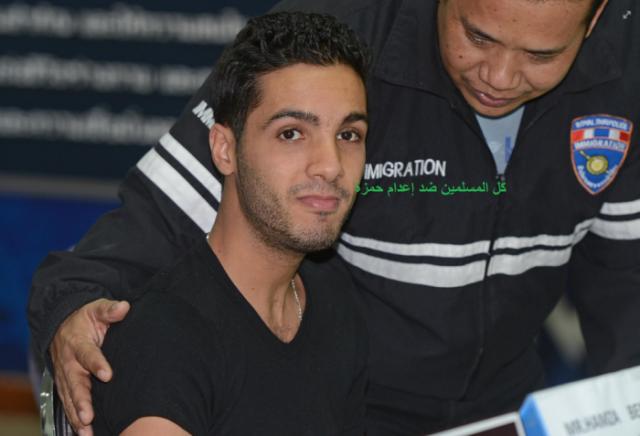 Cuối cùng, hacker này đã bị tuyên án 15 năm tù giam