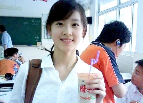Chân dung cô gái 24 tuổi từ hot girl mạng xã hội đến nữ tỷ phú trẻ nhất Trung Quốc - Ảnh 1.