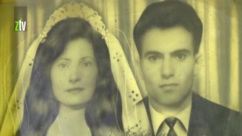 Cụ bà Marija và chồng, ông Momcilo khi còn trẻ.