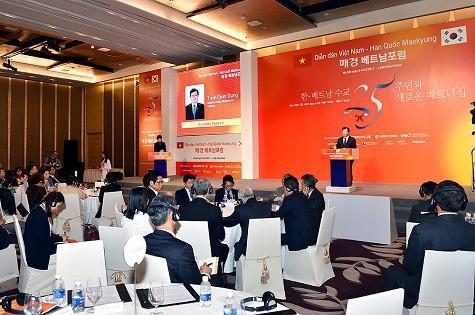 Việt Nam chờ đón làn sóng đầu tư 4.0 từ Hàn Quốc - Ảnh 1.
