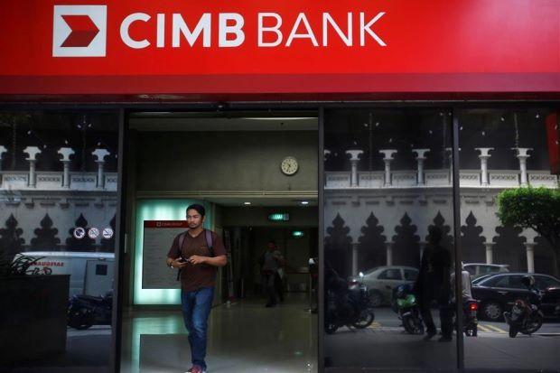 Đầu năm 2018, ngân hàng lớn thứ hai Malaysia sẽ mở ngân hàng điện tử tại Việt Nam - Ảnh 1.