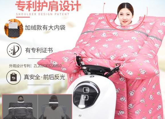 Đây là chiếc áo khoác chăn ấm của Trung Quốc dành riêng cho các ninja xe tay ga trong mùa đông năm nay - Ảnh 1.