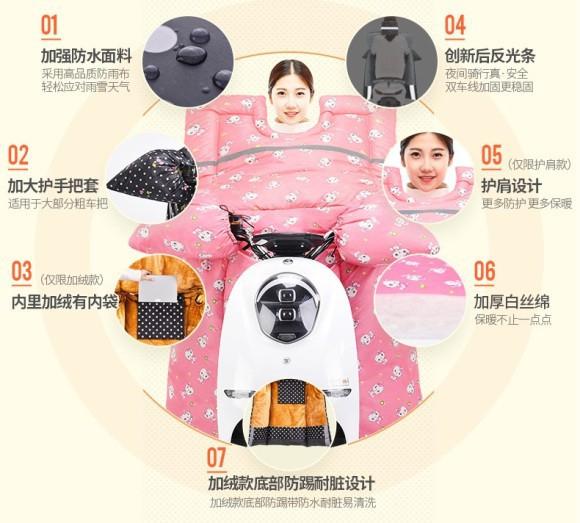 Đây là chiếc áo khoác chăn ấm của Trung Quốc dành riêng cho các ninja xe tay ga trong mùa đông năm nay - Ảnh 2.