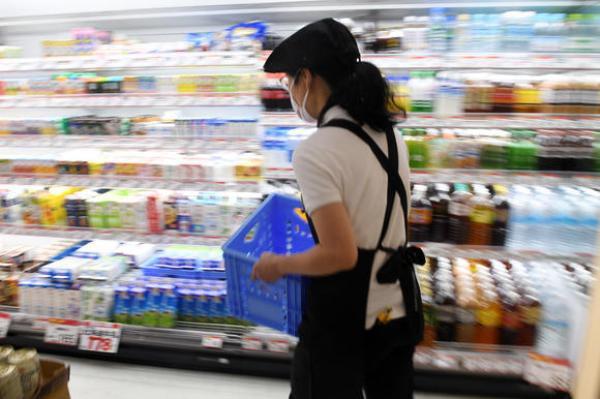 Nghịch lý tại Nhật Bản: Nhân viên không thích được tăng lương - Ảnh 2.