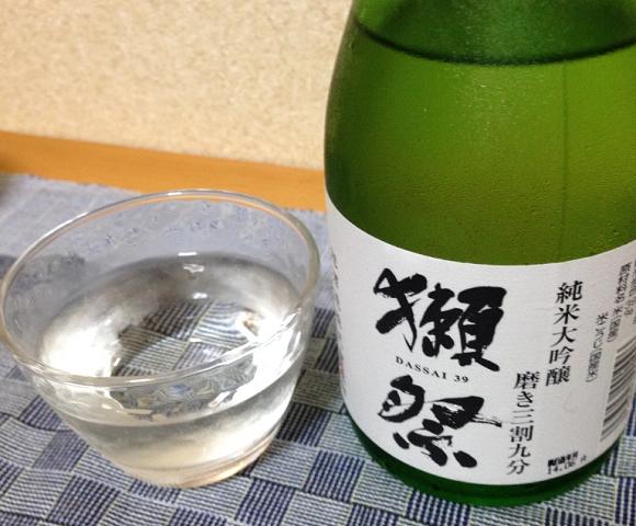 Quảng cáo ngược đời của công ty sake nổi tiếng nhất Nhật Bản: Mua ít rượu thôi! - Ảnh 1.