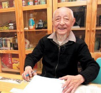 Bí quyết trường sinh đang gây xôn xao của cụ ông Trung Quốc: Gói gọn trong 2 từ đơn giản - Ảnh 2.