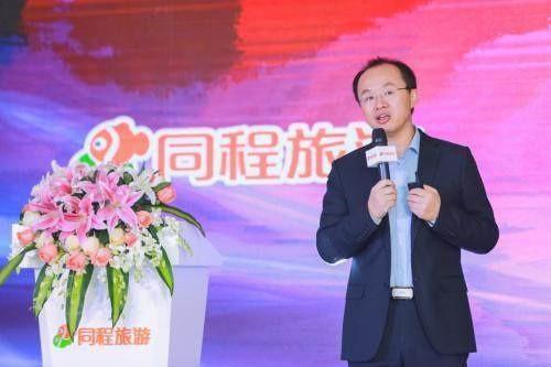Từng bị Jack Ma đuổi khỏi Alibaba, nay tự lập công ty trị giá 68 nghìn tỷ đồng - Ảnh 1.
