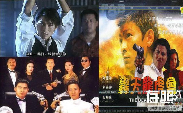 Những bí mật kinh hoàng về thế lực xã hội đen trong giới giải trí Hồng Kông những năm 80 - 90 - Ảnh 3.