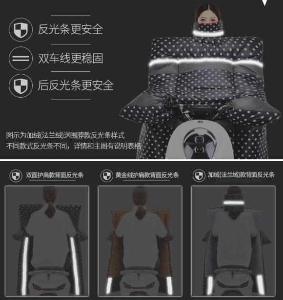 Đây là chiếc áo khoác chăn ấm của Trung Quốc dành riêng cho các ninja xe tay ga trong mùa đông năm nay - Ảnh 3.