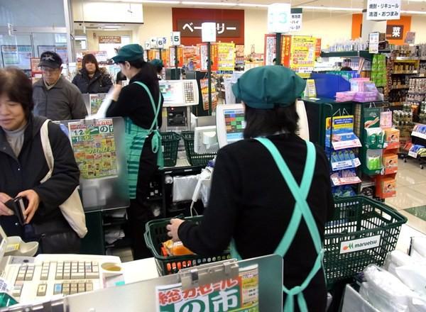 Nghịch lý tại Nhật Bản: Nhân viên không thích được tăng lương - Ảnh 3.
