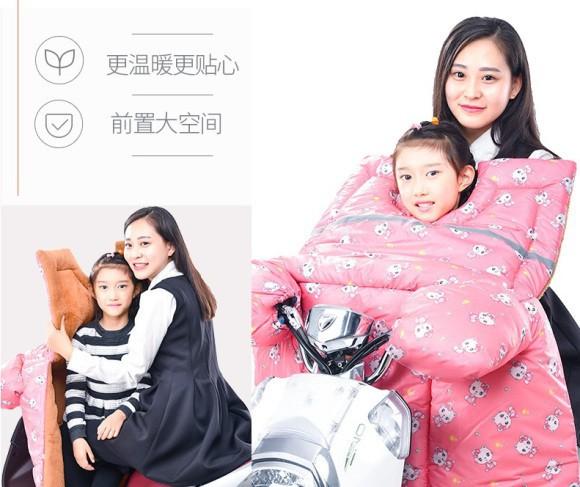Đây là chiếc áo khoác chăn ấm của Trung Quốc dành riêng cho các ninja xe tay ga trong mùa đông năm nay - Ảnh 4.