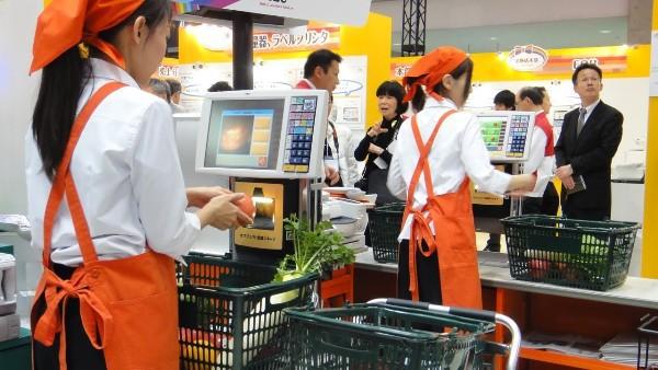 Nghịch lý tại Nhật Bản: Nhân viên không thích được tăng lương - Ảnh 4.