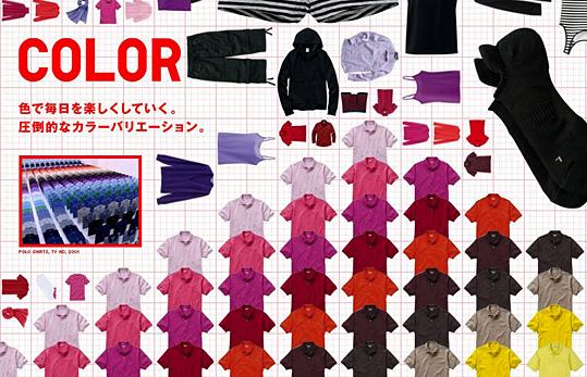 Uniqlo từng làm chấn động thị trường thời trang Nhật khi đưa ra mẫu quần jeans chỉ với mức giá 25 Euro, khiến các hãng khác ngay lập tức phải giảm giá bán để có thể cạnh tranh.
