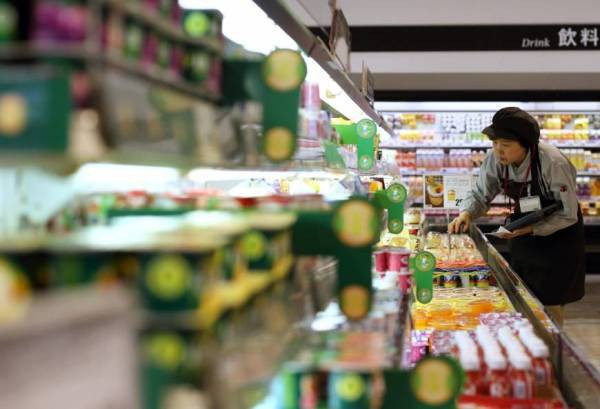 Nghịch lý tại Nhật Bản: Nhân viên không thích được tăng lương - Ảnh 5.