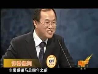 Từng bị Jack Ma đuổi khỏi Alibaba, nay tự lập công ty trị giá 68 nghìn tỷ đồng - Ảnh 2.
