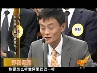 Từng bị Jack Ma đuổi khỏi Alibaba, nay tự lập công ty trị giá 68 nghìn tỷ đồng - Ảnh 3.