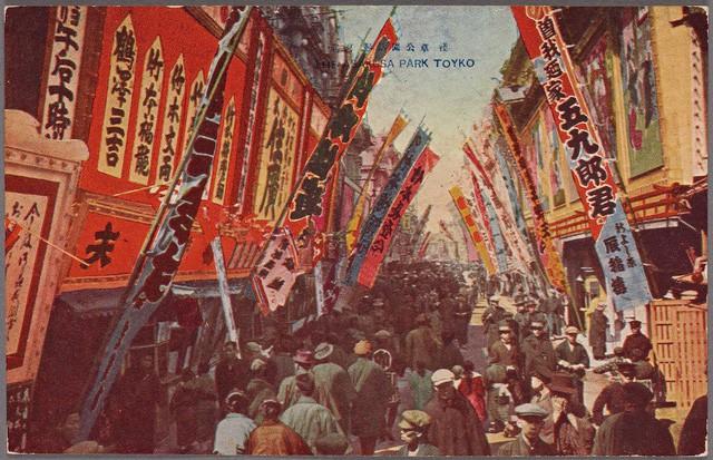 Tokyo từng yên bình đến lạ thường trước khi trở thành đô thị sầm uất nhất thế giới - Ảnh 13.