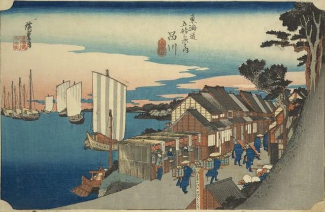 Tokyo từng yên bình đến lạ thường trước khi trở thành đô thị sầm uất nhất thế giới - Ảnh 4.
