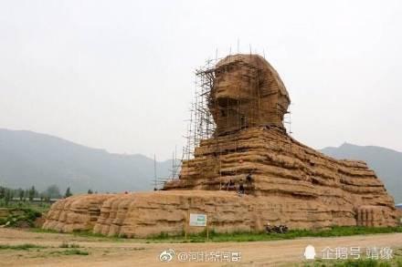 Hết mặt Trăng, sao Hỏa, Trung Quốc còn photocopy những gì để dân đỡ phải ra nước ngoài du lịch? - Ảnh 21.