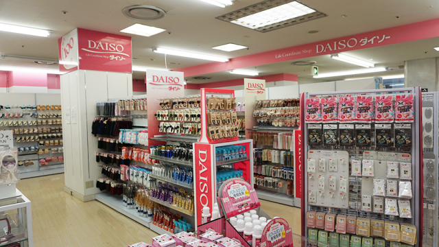 Cửa hàng Daiso 100 yên 7 tầng lớn nhất Nhật Bản có gì đặc biệt? - Ảnh 11.