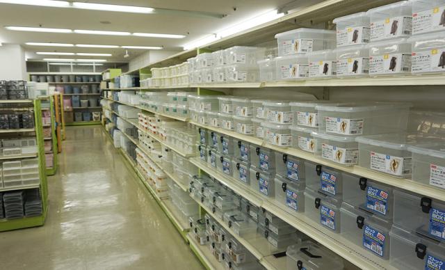 Cửa hàng Daiso 100 yên 7 tầng lớn nhất Nhật Bản có gì đặc biệt? - Ảnh 19.